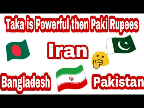 Bangladeshi Taka Vs Pakistani Rupee &Iranian Rial ||#indian