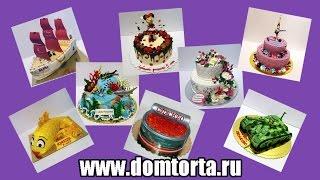 видео Заказать торт на юбилей с доставкой по Москве и области