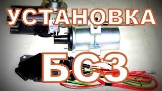 видео Бесконтактная система зажигания двигателей ВАЗ