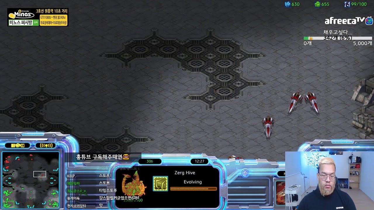 Download [25.4.19] 스타1 StarCraft Remastered 1:1 (FPVOD) Larva 임홍규 (Z) vs FlaSh 이영호 (T) 3/2 [Best of 3]