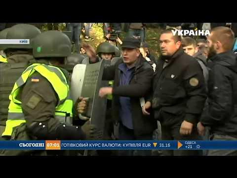 Чим завершилися мітинги в Києві?