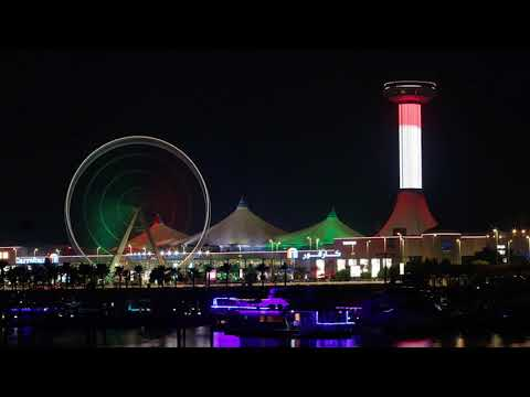 UAE National Day Time Lapse Video- Marina Mall Abu Dhabi