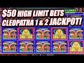 CLEOPATRA 2 HIGH LIMIT SLOS ➜ JACKPOT ALERT !!