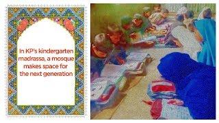 Education and faith go hand in hand at KP mosque | Samaa Digital | Nov 14, 2018
