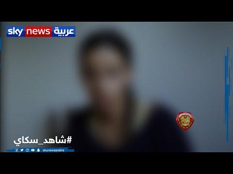 الشرطة السورية تحرر امرأة حجزها أهلها 5 سنوات بغرفة مظلمة   منصات  - 18:01-2020 / 6 / 23