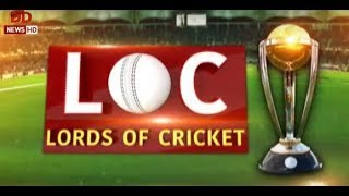 LOC - Lords of Cricket: Special Programme on ICC World Cup 201…
