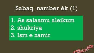 De urdu en Significado coágulo de sangre