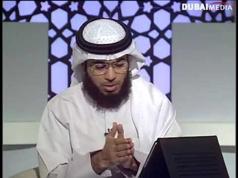 إذا مات والدك او امك فانتظر البلاء الشيخ وسيم يوسف.