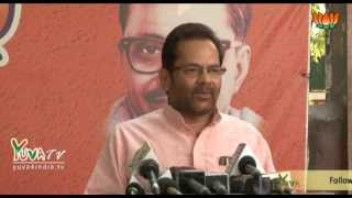 BJP Byte on insulting Vande Mataram by Shafiqur Rahman Barq in Lok Sabha Shri Mukhtar Abbas Naqvi