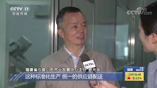 《中国三农报道》 20201220|CCTV农业 - YouTube