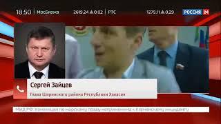 В Хакасии глава района напал на журналиста федерального канала