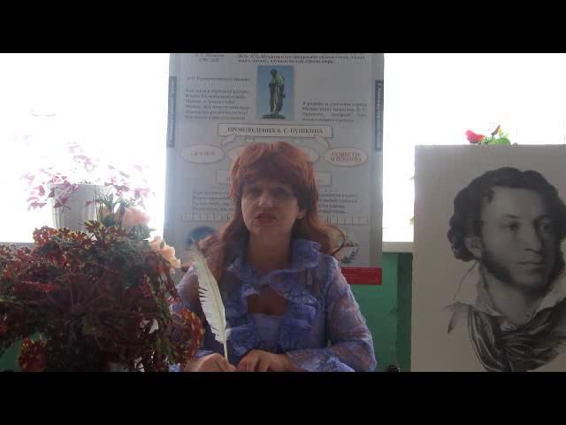 Изображение предпросмотра прочтения – ГульчираБикбаева читает произведение «Евгений Онегин» А.С.Пушкина