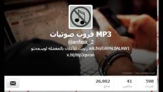جديد انشودة نوري اكتمل - للفنان فضل شاكر 2013   mp3