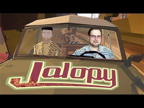 МОЁ СТАРОЕ КОРЫТО ► Jalopy