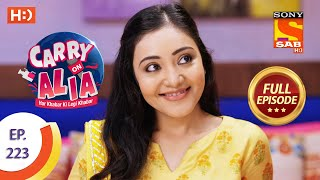 Carry On Alia - Ep 223 - Full Episode - 15th October 2020