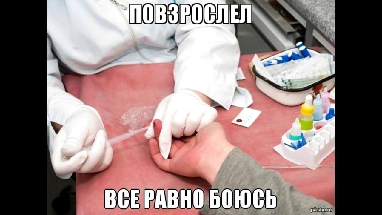 зачем берут кровь натощак