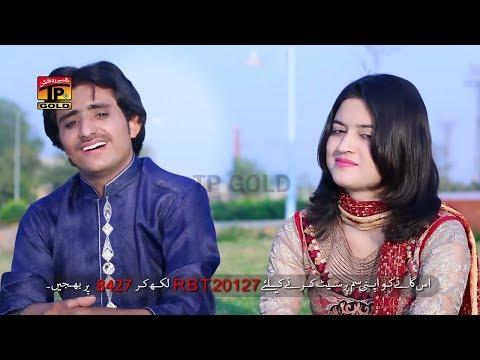 Main Khoo Tou - Irfan Ali Chan And Komal Khan - Latest Song 2017 - Latest Punjabi And Saraiki Song
