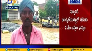 Rains Damage Corn Crop in Wanaparthy Market Yard