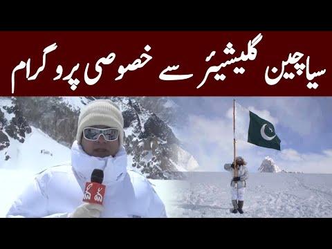 Clash with Imran Khan | Special Program From Siachen Glacier | GNN | 25 May 2021