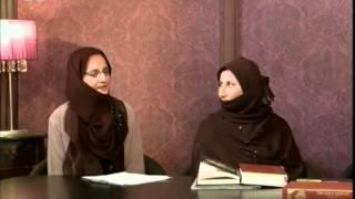 Islamic and un-Islamic Rituals, Al-Muslimat, Islam Ahmadiyya