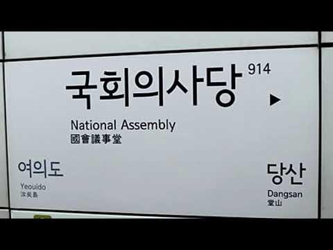 [교통합성/일부 영상화] 미띤 9호선