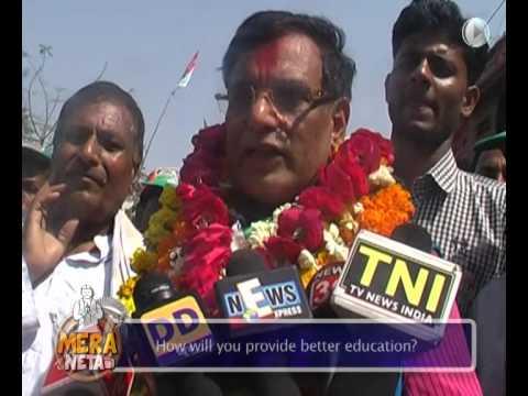 Dr. Avinash Kumar Mishra, TMC || Hamirpur, Uttar Pradesh