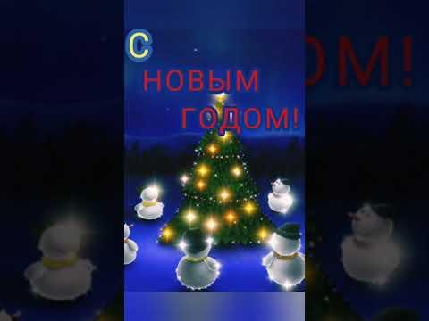 С Новым годом –Андрей Нест премьера трека 2019