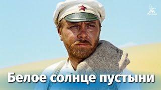 видео МОЯ РОДИНА   СССР