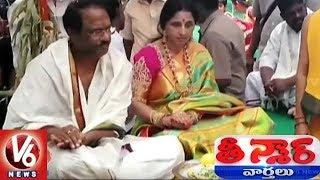 Minister Laxma Reddy Performs Satha Chandi Yagam In Mahabubnagar | Teenmaar News | V6 News