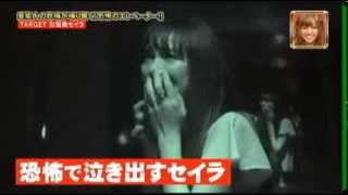 scary ghost elevator prank in japan 1