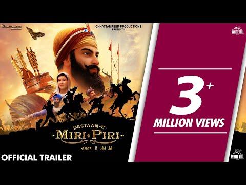 Dastaan - E - Miri Piri (Official Trailer) | Animated Movie | Rel. On 05th June | White Hill Music