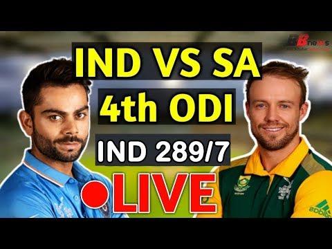India vs South Africa : 4th ODI Live Cricket | IND 289/7 | Shikhar Dhawan 109