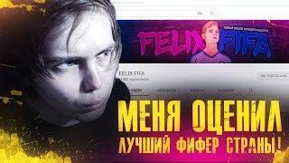 МОИ ВИДЕО ПОСМОТРЕЛ ГЕНА МИЛЛЕР
