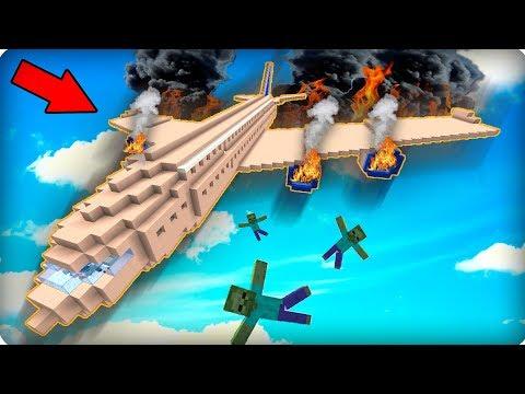 Крушение самолета! Остров с ЗОМБИ! [ЧАСТЬ 1] Зомби апокалипсис в майнкрафт! - (Minecraft - Сериал)