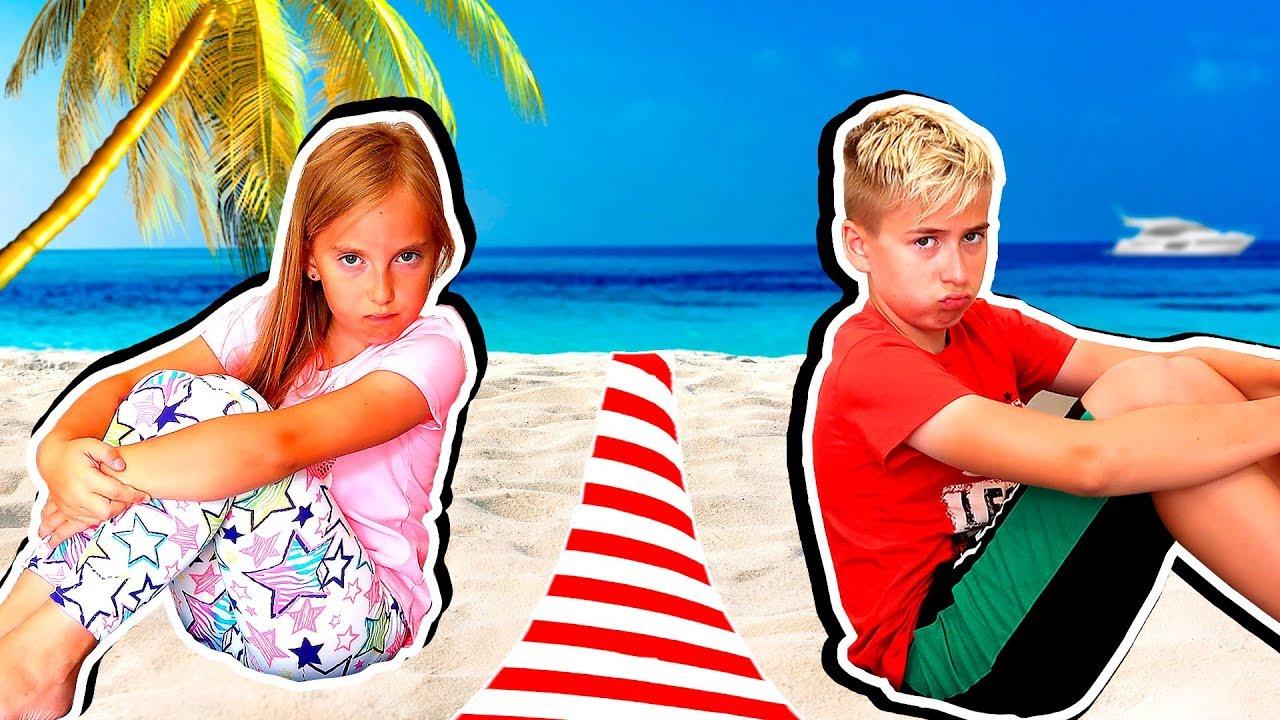 24 часа Катя и Ростя на пляже! Что случилось на МОРЕ? скетч на Мы Семья