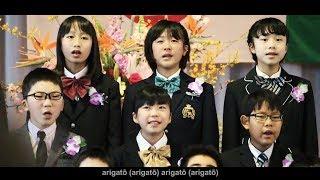 Anak Indonesia sekolah SD di Jepang