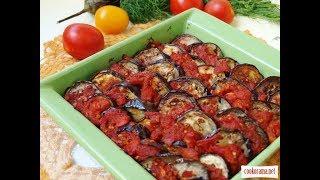 Баклажаны в томатно коричном соусе запеченные в духовке