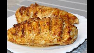 Куриные грудки в духовке.Очень сочная куриная грудка.пп рецепт