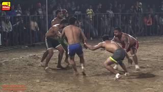 KAINTHAN 1st KABADDI CUP | FINAL | Nangal Ambian vs Nakodar | Part 5th