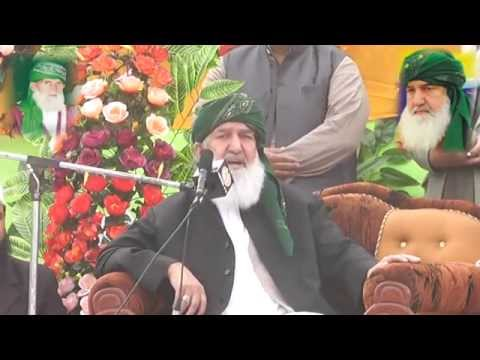 Hazrat Pir Muhammad Alauddin Siddiqui Sahib (DBA) P3 Urs Mubarak Manhais Shreef 18 Feb 2014