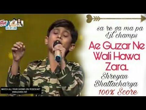 Ye Guzar Ne Wali Hawa Zara | Shreyan Bhattacharya | Sa Re Ga Ma Pa 2017 | Must Watch