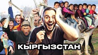 КЫРГЫЗСТАН: про Ислам Горы и Реп в Киргизии