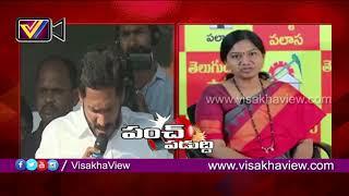 నెం.1 అవినీతి పరుడు, క్రిమినల్ - కోర్టు యాత్రలు చేస్తున్న 420    Ys Jagan V/s Gouthu Sireesha   