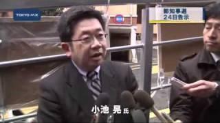 今月24日に告示される東京都知事選挙を前に、都の選挙管理委員会は候補...
