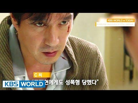 KBS WORLD e-TODAY [ENG/2018.03.07]