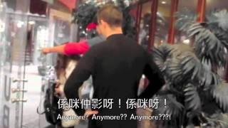 野蠻港女首爾酒吧內用口爆粗鬧人 Crazy B*tch from Hong Kong!! Chinese Subtitle