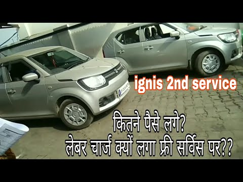 Ignis 2nd service . Labour charges apply why??,