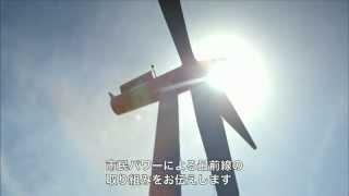 ドキュメンタリー映画『パワー・トゥ・ザ・ピープル ~グローバルからロ...