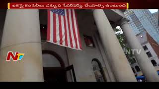 Trump Shock to Indian IT Companies || H1B Visa New Restrictions || NTV