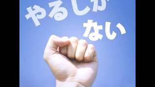 【※カラオケで】 やるしかない 藤田麻衣子 歌ってみた 【亜夜季】